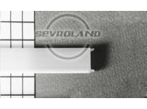 Bepattintós fehér LED takaró szalag aluprofilba