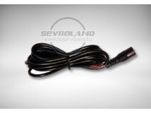 DC csatlakozós forrasztható vezeték (2 m)