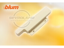 Blum METABOX H belső előlaprögzítő - jobbos